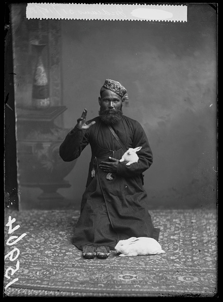 , 'Indian Conjuror,' 1885, Getty Images Gallery