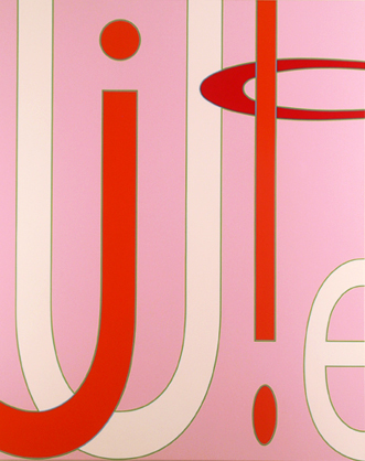 , 'Juice,' 2006, Octavia Art Gallery
