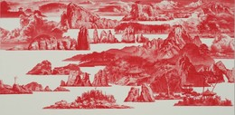 , 'Between Red - 016APR03 ,' 2016, Atelier Aki