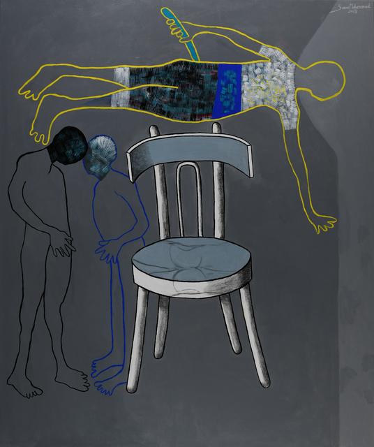 , 'Discussion About a Chair ,' 2018, Contemporary Art Platform Kuwait