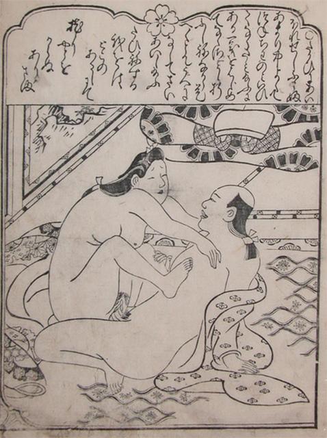 Hishikawa Moronobu, 'Good Times', ca. 1680, Ronin Gallery
