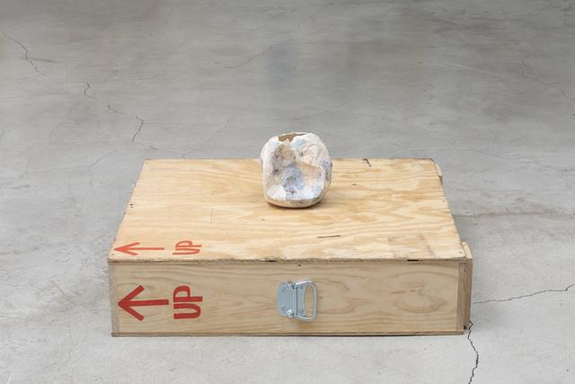 Suyon Huh, 'Hole', 2018, g.gallery