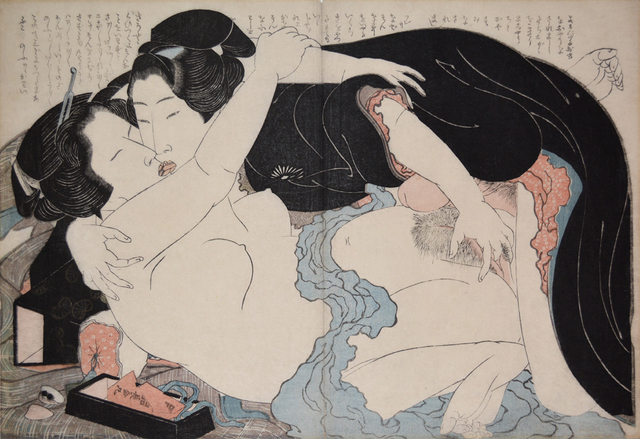 Katsushika Hokusai, 'Day and Night: Young Man and Married Woman Kissing (with enhancing supplement nearby)', ca. 1812, Ronin Gallery