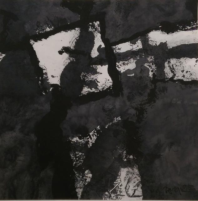 , 'Apparition 1,' 1995, Galerie du Monde