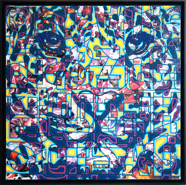 , 'Electric Panther,' 2017, Galerie Art Jingle