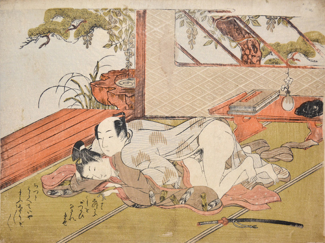 , 'Samurai and Young Boy in Early Spring,' ca. 1760, Ronin Gallery