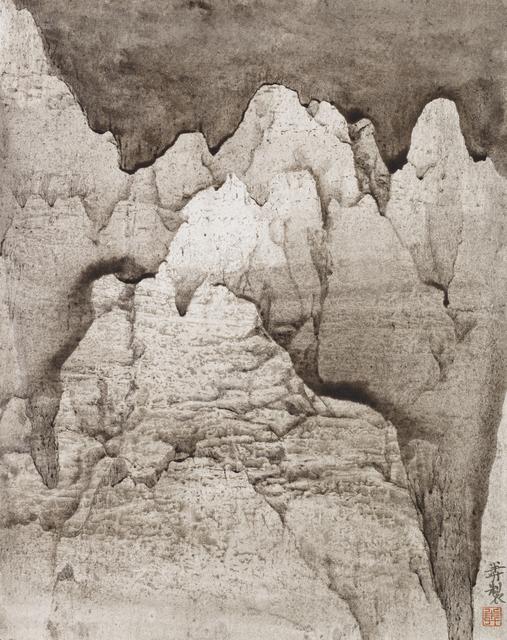 , 'Mind Landscape Series No. 7  胸中丘壑系列7號,' 2016, Rasti Chinese Art