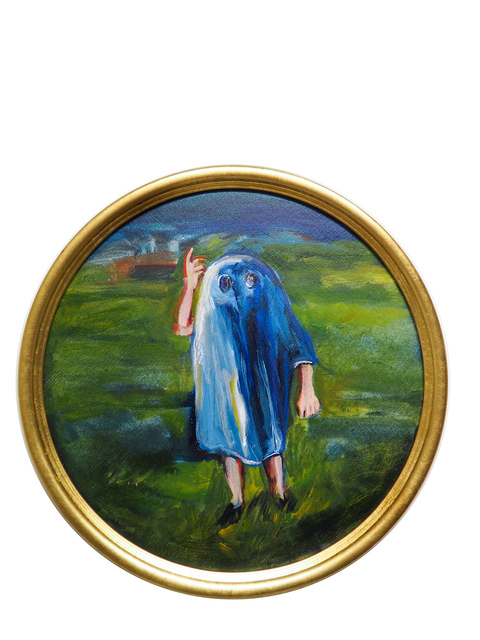 , 'friendly,' 2018, Kristin Hjellegjerde Gallery