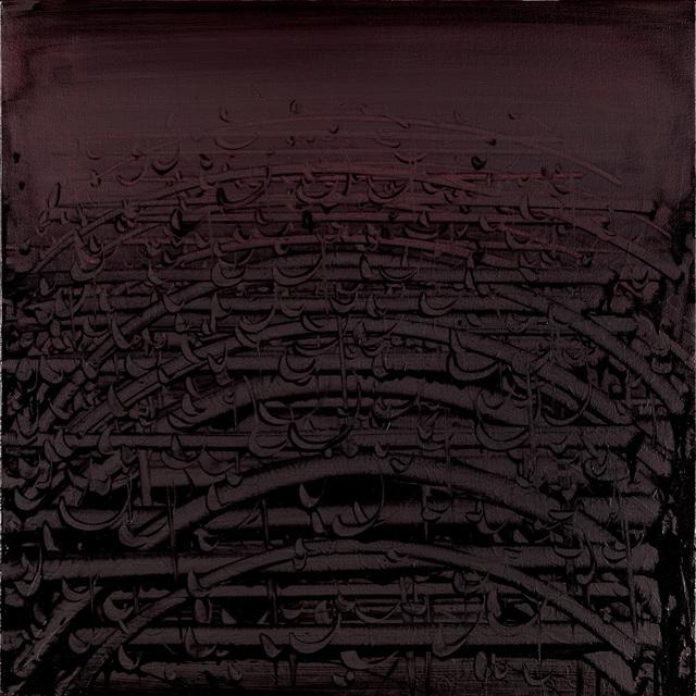 , 'Flowing Rhyme in SpacetimeR16 NO.19,' 2017, Triumph Art Space