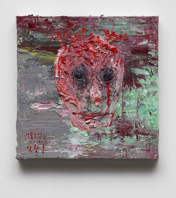 Ahn Chang Hong, 'Sad Evaporation 2019-2', 2019, Arario Gallery
