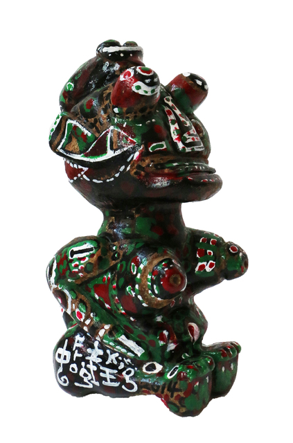 , 'Lady Froggy,' 2014, 10 Chancery Lane Gallery