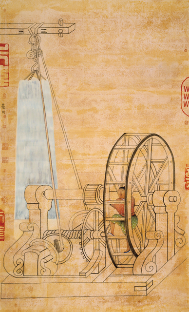 , '梦游手记二十六号; Diary of the Sleepwalker, No. 26,' 2010, Linda Gallery