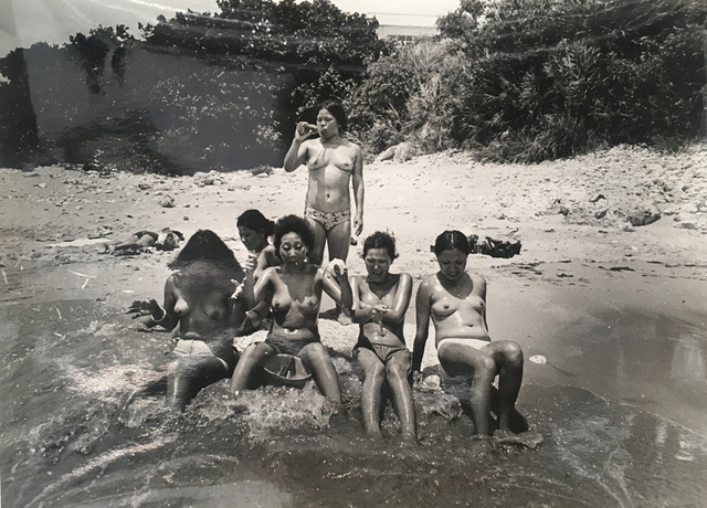 , 'Hot Days in Okinawa,' 1975-1977, nap gallery