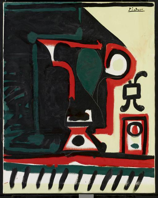 , 'Broc et Verre,' 1959, Opera Gallery