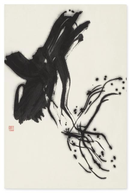 , 'Ki (Tree)  ,' 1970, Japan Art - Galerie Friedrich Mueller