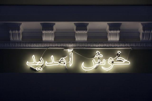 , 'Khushamdeed II,' 2017, Sabrina Amrani
