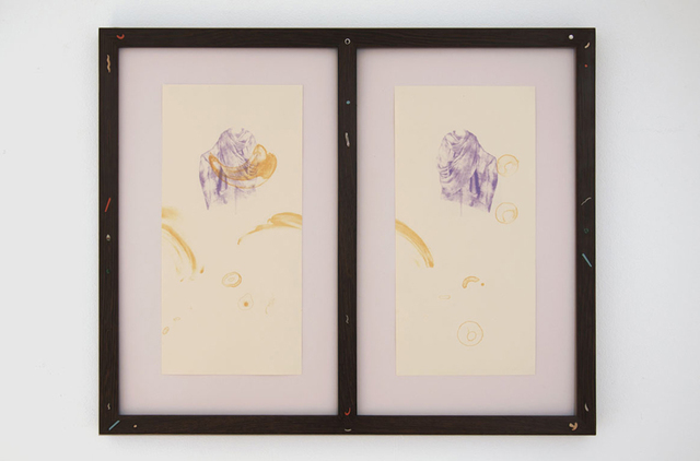 , 'Crème Blot,' 2011, Antoine Levi