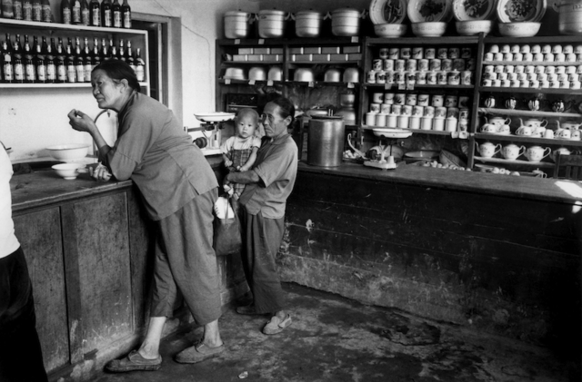 , 'CHINA. Outside Peking. Double Bridge People's Commune. General store.,' 1978, °CLAIR Galerie