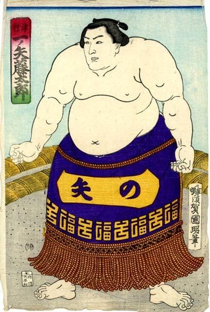 , 'Sumo Wrestler Ichinoya Totaro, (1856-1923),' 1875-1912, Newark Museum