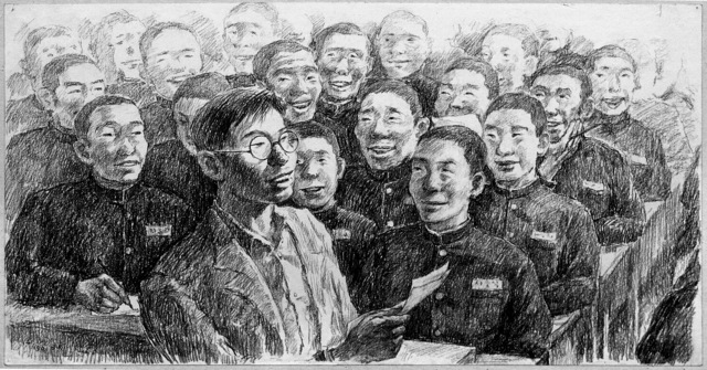 , 'Establishment of a School,' 1990, Hakgojae Gallery