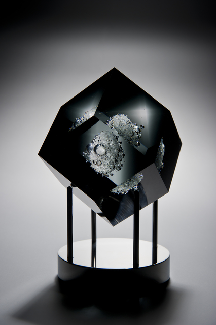 , 'Dark Matter,' 2016, London Glassblowing Gallery