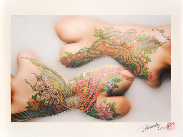 Masato Sudo, 'Hyo (float)', Ronin Gallery
