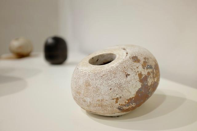 , 'Heavy Sliced Stoneware Vessel,' , FAIR Design