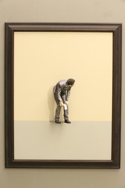 Dae-hun Kwon, 'Chalna-A Man & Envelope CI', 2018, Gallery LEE & BAE