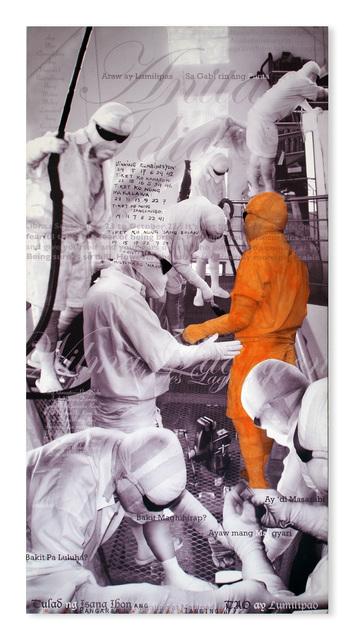 , 'CSI: Chimoy si Imbisibol Vacuum,' 2007, Artinformal