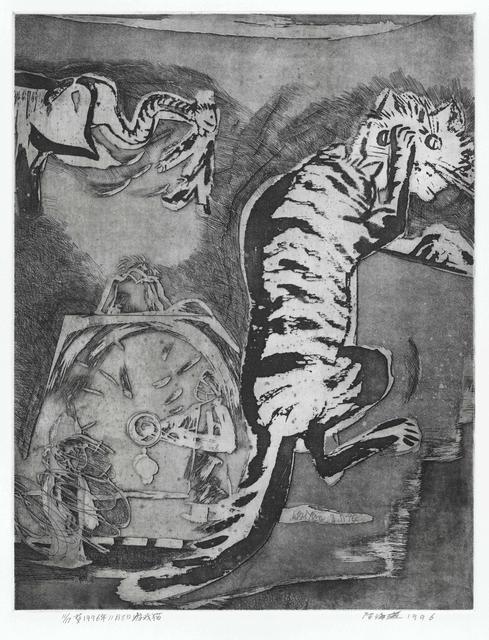 , 'Game Cat 游戏猫,' 1996, Ink Studio