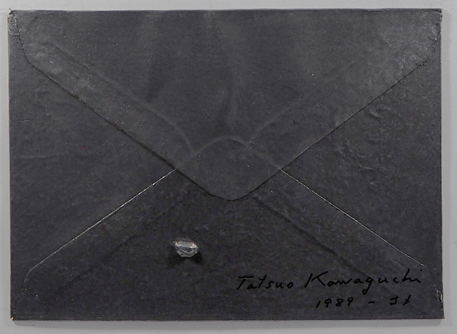 , 'Relation - Lead Envelope / Letter of Rice,' 1989, SNOW Contemporary
