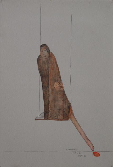, 'Dancing,' 2001, Gallery Hakgojae