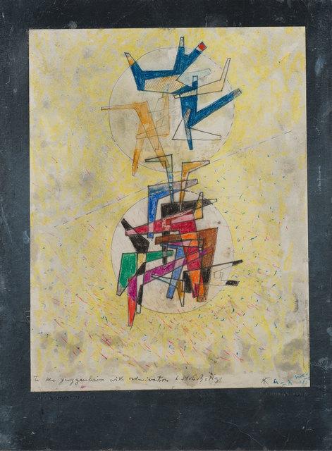 , 'Space Modulator ,' 1945, Weinstein Gallery
