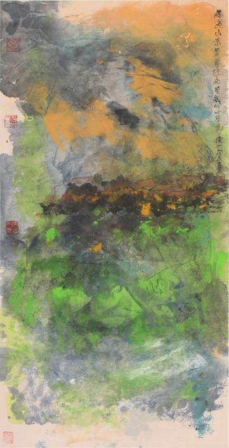 , 'Mountain After Rain,' 2016, NanHai Art