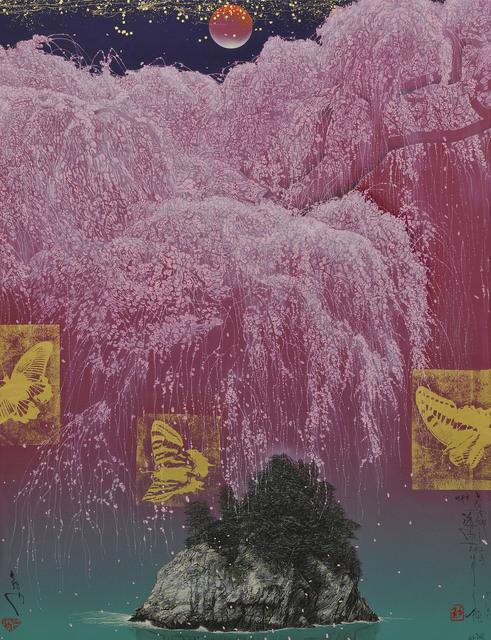 , 'Untitled,' 2014, Galerie Taménaga