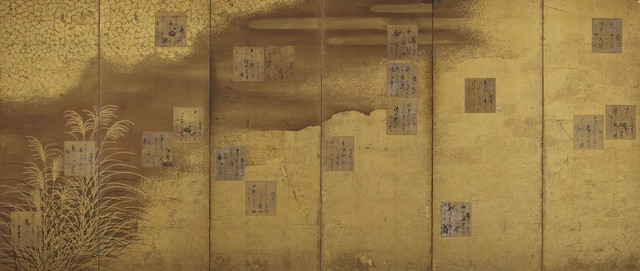 , 'Poem Cards from the Shin-kokinshū Anthology Mounted on a Screen,' 17th century, Smithsonian Freer and Sackler Galleries
