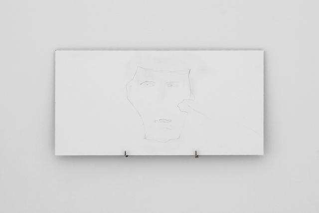 , 'Forfra,' 2016, Andersen's Contemporary