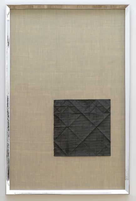 , 'field,' 2015, Samuel Freeman