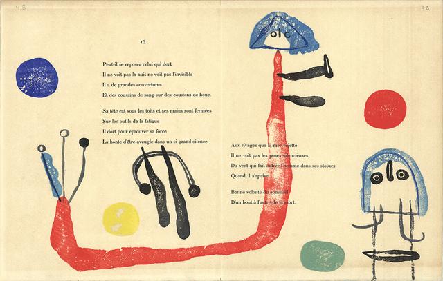 , 'A Toute Epreuve,' 1958, ArtWise
