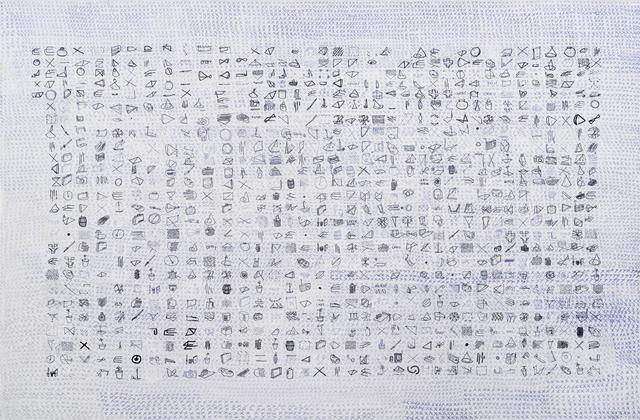 , 'Code_X,' 2017, Anthony Meier Fine Arts