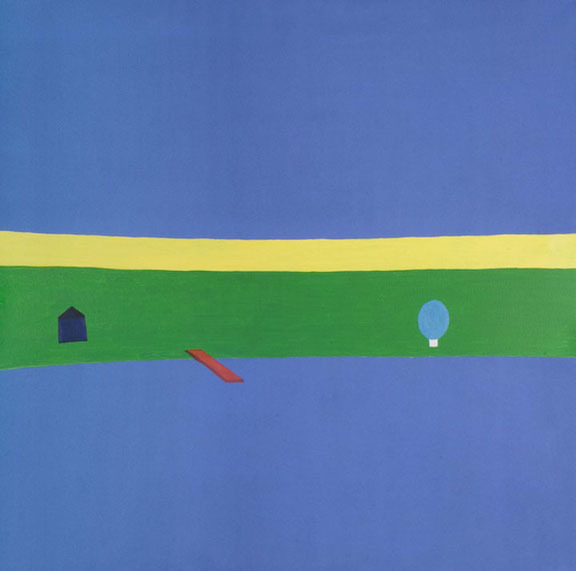 , 'Lake Academy,' 2006, Nikola Rukaj Gallery