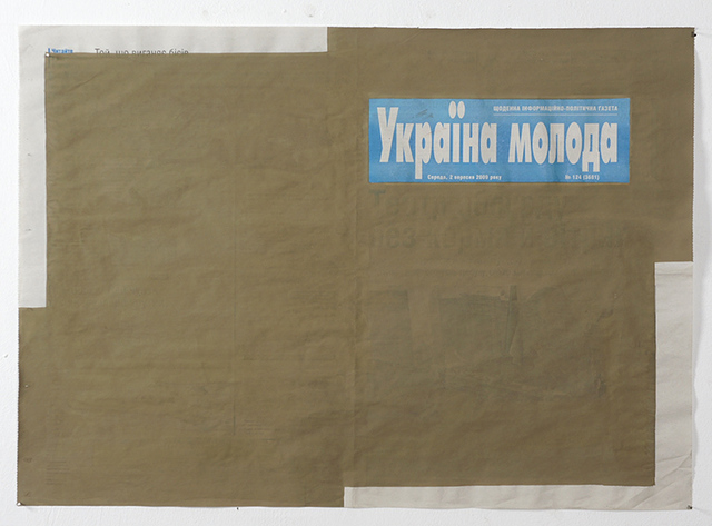 , 'Recycled News 2 (Ukraine Moloda),' , ŻAK | BRANICKA