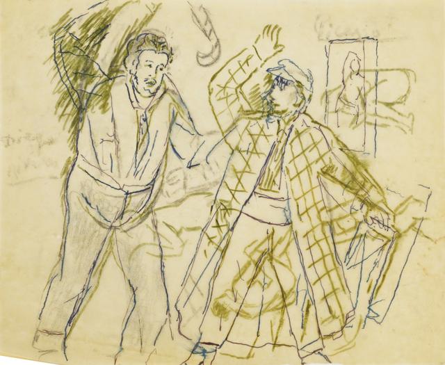 Marie Vorobieff Marevna, 'Pablo Picasso and Diego Rivera fighting', Roseberys