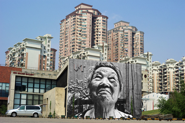 , 'The Wrinkles of the City - Shi Li,' 2011, Danysz Gallery