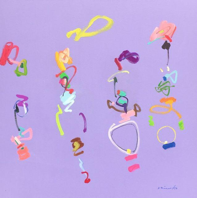 Mineko Yoshida, 'Legionnaires of the Royal Purple', 2017, Painting, Oil, Zatista