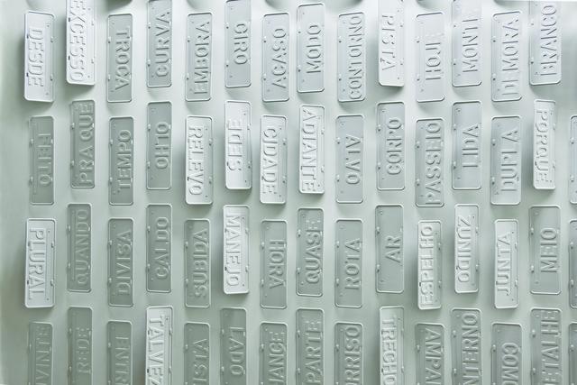 , 'PRA QUE,' 2007-2009, SIM Galeria
