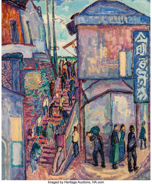 Jerome Blum, 'Stairway with Figures, China', 1916, Heritage Auctions