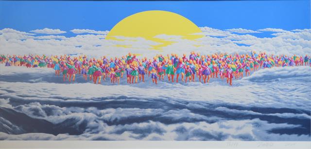 Fang Lijun, 'Untitled', 2012, 33 Auction