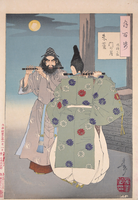 , 'Moon at Shujaku Gate,' 1886, Ronin Gallery