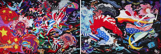 , '2017,' 2017, Mizuma Art Gallery